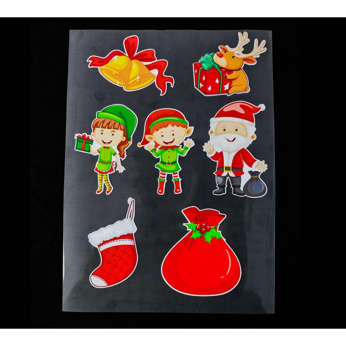 Planche de Noël n°3 Imprimable lisse